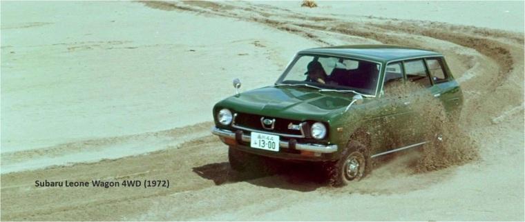 subaru-leone-wagon-4wd-1972